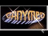GANYMED - IT TAKES ME HIGHER - FULL LENGTH 12'' VERSION - 1978