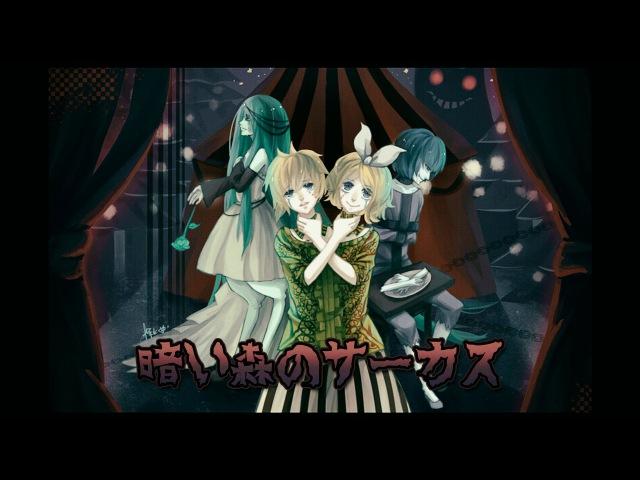 FUKASE MAYU DARK WOOD CIRCUS 暗い森のサーカス UNITY chan RIN V4X V4カバー