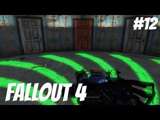 Fallout 4 - Nuka-World - Детское королевство [Часть 102 - 12] Vigilant PLAY