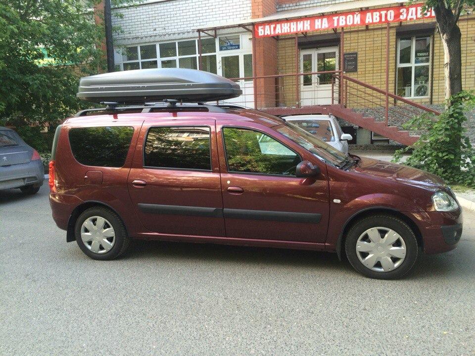Багажники на крышу Lada