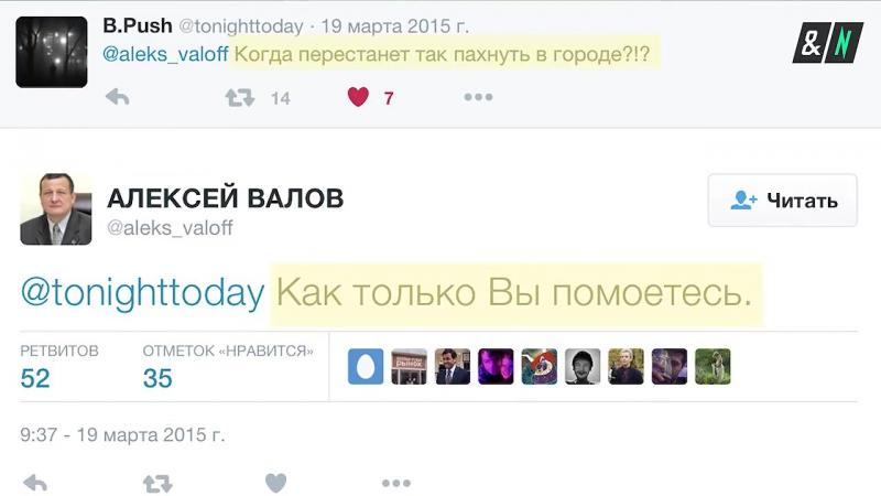 Хит-парад советов чиновников россиянам