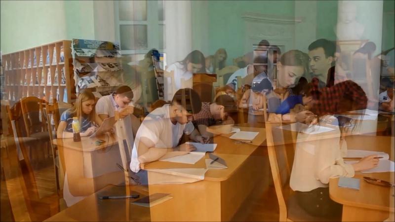 Екзамен на UJK 17 липня 2016 року у м. Вінниця