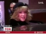 Алла Пугачева: сказала б я вам, но я не Киркоров (для важных переговоров)