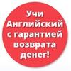 """Школы """"Enjoy"""" Английский язык Челябинск"""
