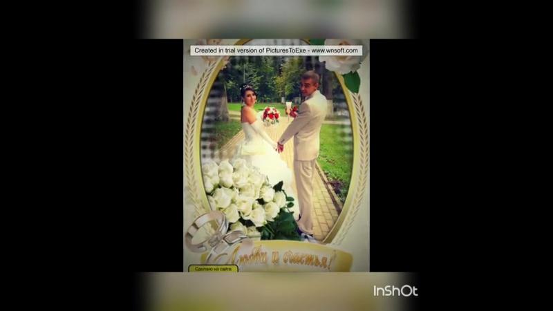 Свадьба Таличкиных