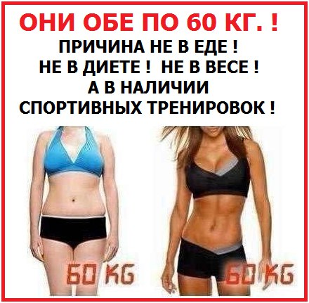 Что способствует быстрому похудению ног