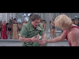 Флеш Гордон / Flesh Gordon (1980)