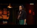 Stand Up: Юля Ахмедова - О геях и сисечной пропорции