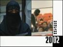 Намедни - 2002 год. Норд-Ост .