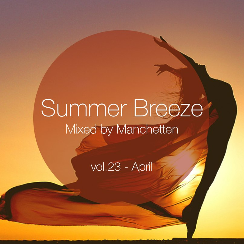 Summer Breeze vol. 23