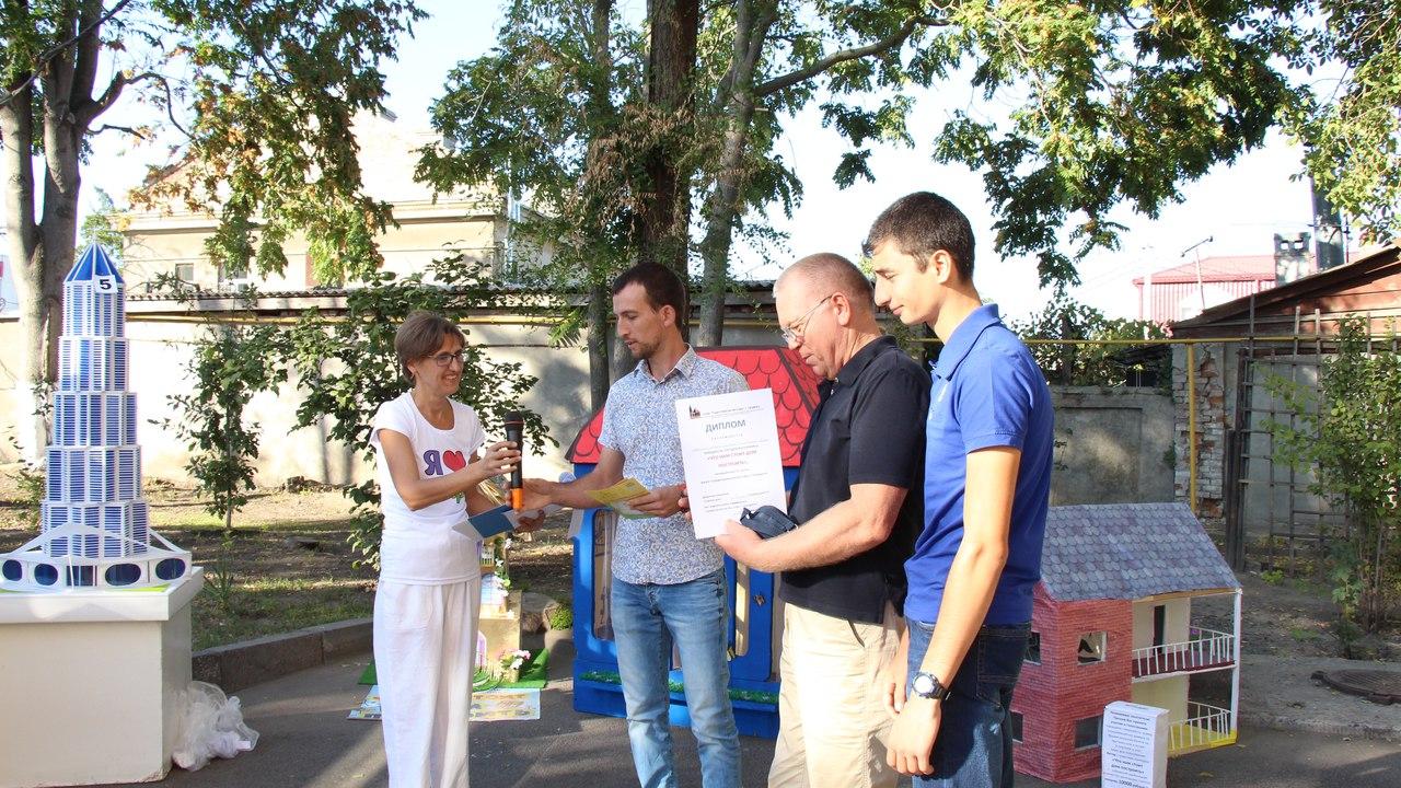 В Таганроге подвели итоги конкурса «Что нам стоит дом построить»