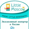 Товары для детей Little-moscow.ru