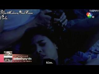 Roy Rak Raeng Khaen Capitulo 6 (Un Amor Apasionado)