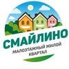 Новостройки Рязани в «Смайлино»
