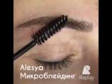 Alesya Микроблейдинг