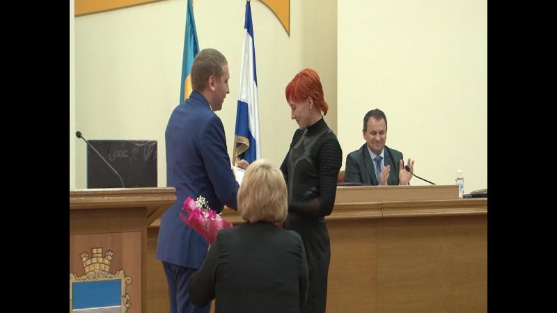 Награждение Алисы Бажуковой и Сергея Леоненко