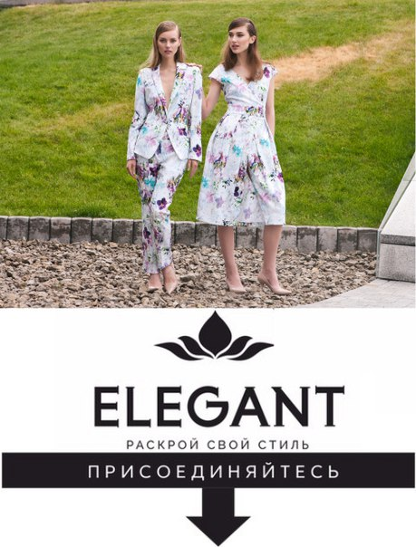 Фото женских зимних сапог мода 2000гг