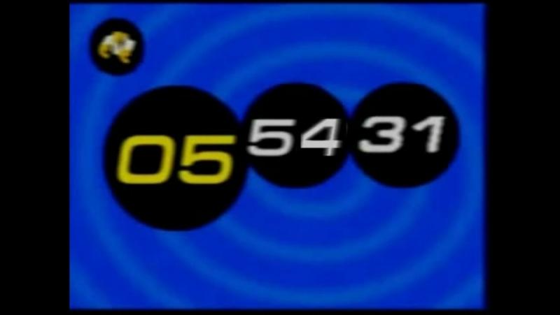 Часы (СТС, 1999-2001) 05.54 Реконструкция