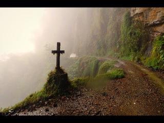 Адские трассы: Самая опасная дорога в мире