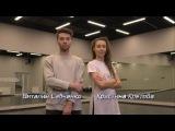 Танцы. Битва сезонов: Виталий Савченко и Кристина Кретова - В образе Горбуна из Нотр Дама (серия 7)