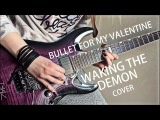 Bullet for My Valentine - Waking the Demon guitar instrumental cover