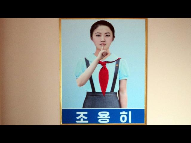 Страна-фейк. Кто боится фильма Манского о Корее