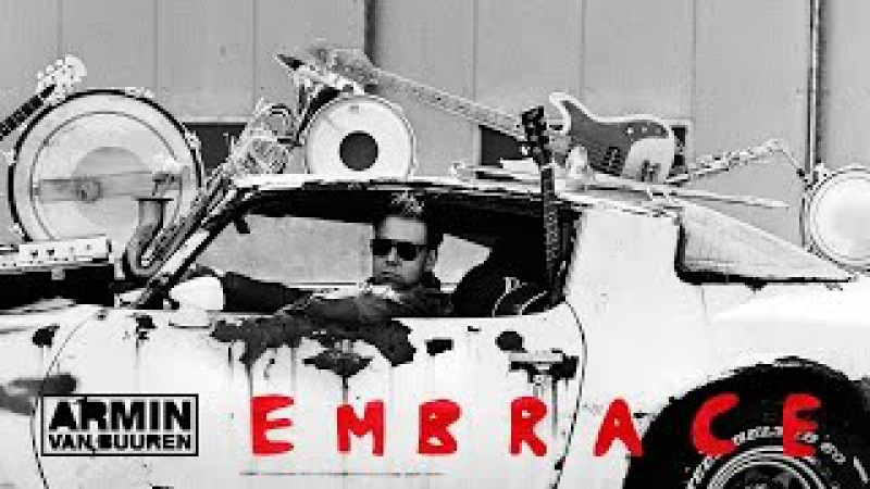 Armin van Buuren Cosmic Gate - Embargo (Ben Gold Extended Remix)