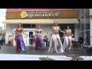 День города 15 09 13. , Восточные танцы (Барабаны) Фитнес Френд
