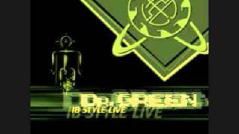 David Green Infrabass -Oma Koubi Lossa- IB Style Live
