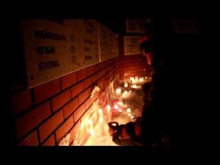 День за днем. Зажгли свечи в память о павших