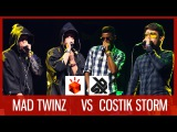 MAD TWINZ vs COSTIK STORM    Grand Beatbox TAG TEAM Battle 2016    SEMI FINAL