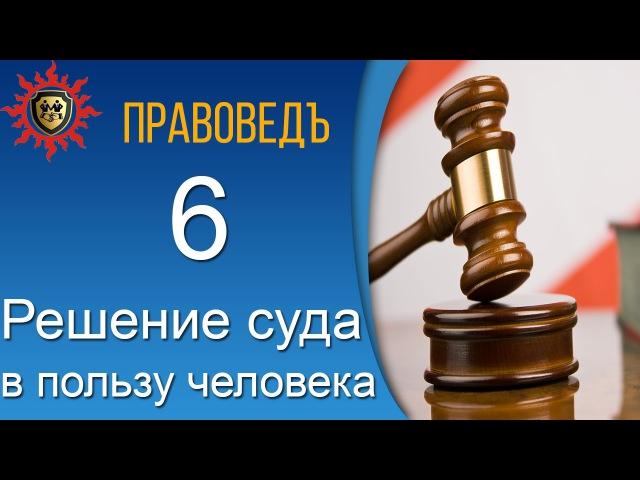Положительное решение суда по незаключенности кредитного договора!