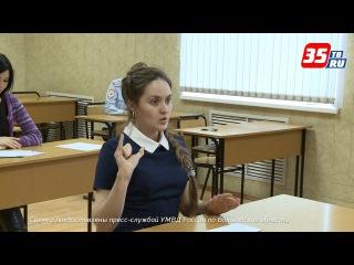 Курс русского жестового языка впервые прошли государственные гражданские служ ...