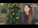 Американка Мэдлин Очи, приехавшая в ЧГУ по обмену, отпразднует Рождество со студ...