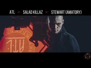 LIVE: ATL, Salad Killaz, Stewart - Демоны (studio)