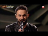 Севак Ханагян -- Я ПАДАЮ В НЕБО ( Ольга КОРМУХИНА) Гала-концерт Х-фактор-7 (24.12.2016)