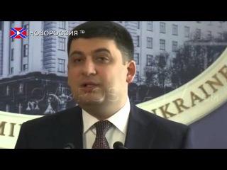 В Украине установлены антинародные тарифы на газ