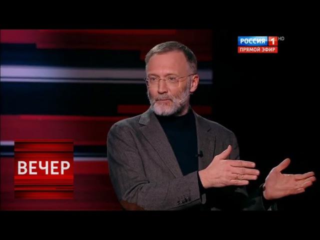 Михеев озвучил то, о чем думает каждый россиянин. Аплодировали все!