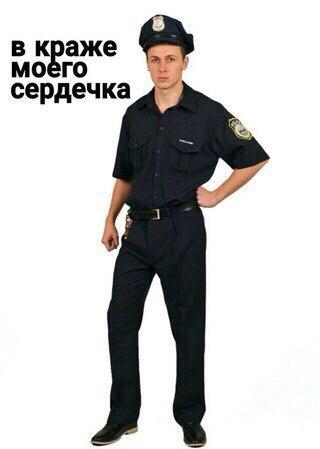 Фото №413325926 со страницы Ярослава Ильиных