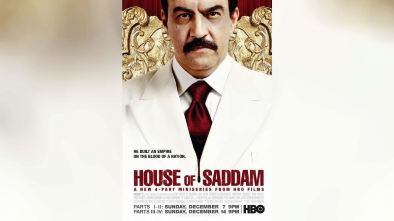 Дом Саддама (2008) | House of Saddam