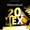 Бизнес Молодость | Петрозаводск