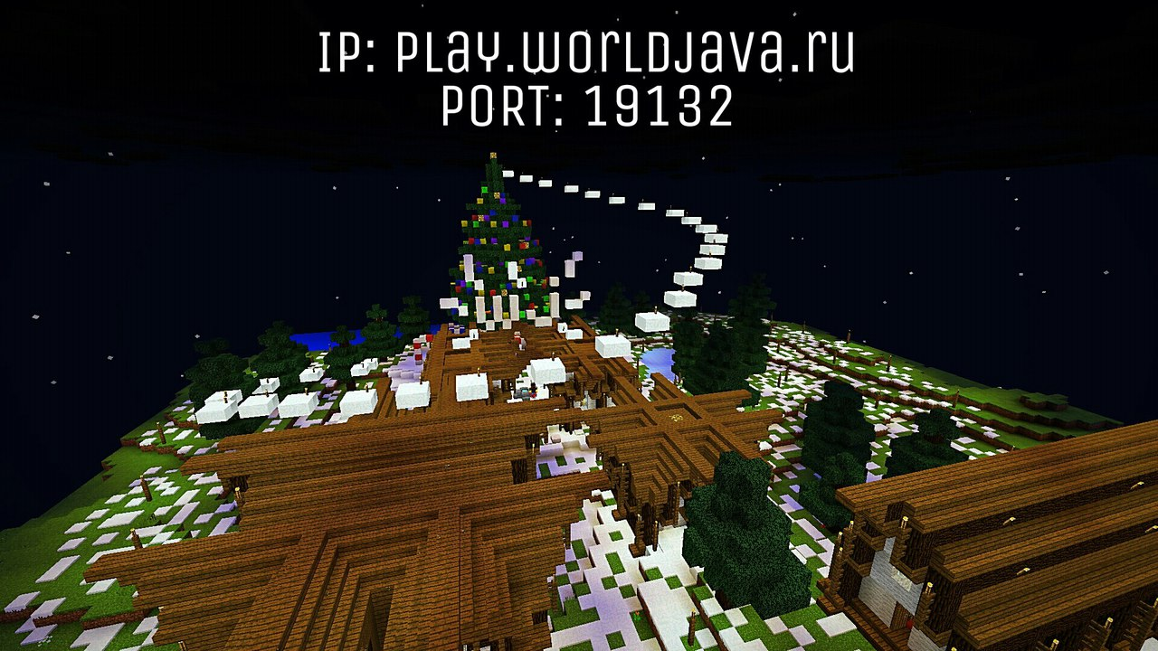 Сервер WorldJava перешел на версию 1.0.0