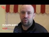 Русский герой, который по ночам охотится на пьяных дебоширов