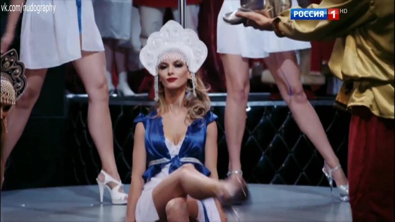 Танец в кокошнике - Светлана Иванова в сериале