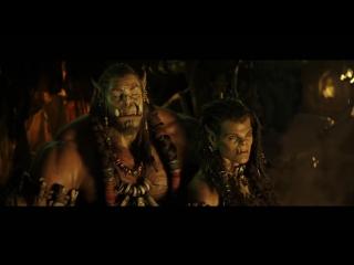 Warcraft DELETED SCENE Orcs Discuss Fel