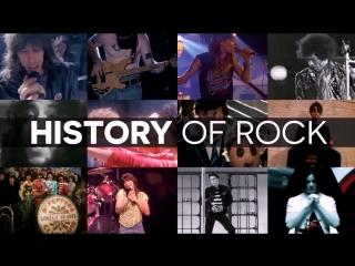 История Мирового Рока_Ринго Старр