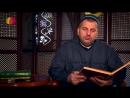 72 Жизнеописание Пророка ﷺ Калаиду ль джавахир Поход Усамата бин Зайда 2 270p