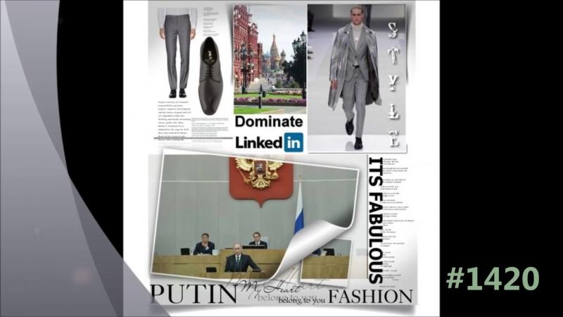 Политическая Мода часть 3 - Ю ТЮБ Адигеева