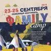 Семейный Кемп Фестиваль | ФAMILY camp