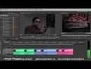 Теория монтажа и продвинутые техники в Premiere Pro
